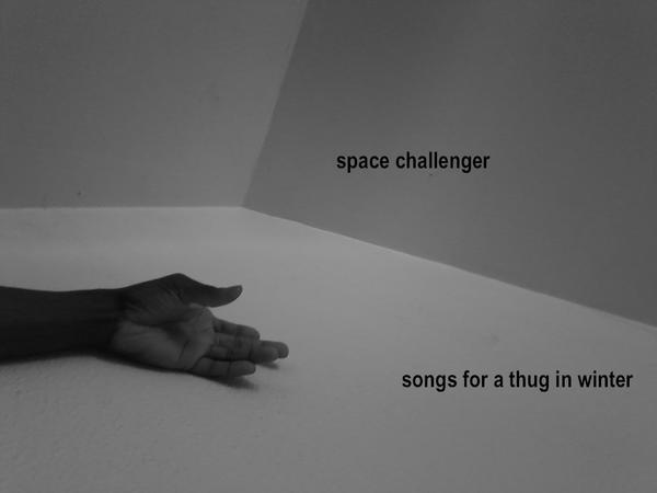ROUGE SOUNDS: The Marvellous Ambition of Space Challenger